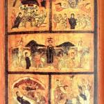 Deckel eines Reliquienkastens Palästina 6/7 jh.